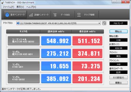 S6T512NHG5Q-111