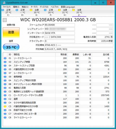 WD20EARS_1704_004