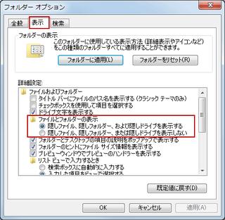UserAccount008