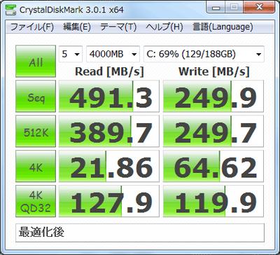 diskeeper12-cdm04