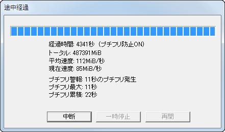 S6T512NHG5Q-102