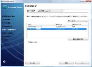 soft004b