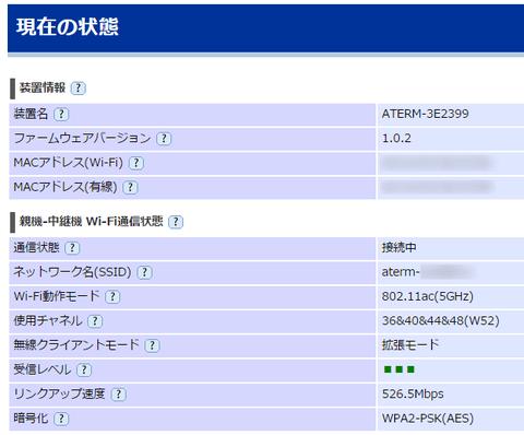 WG1800HP2-CNVMode02
