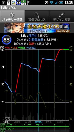 SHL22-battery001