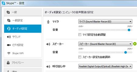 sound13121603