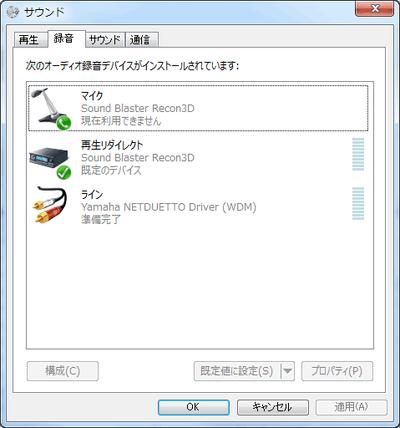 Sound001