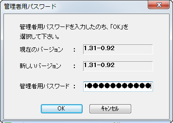 ls410dxfwup04