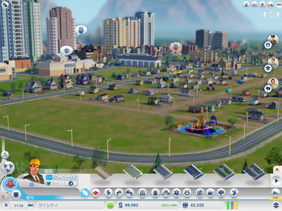 SimCity2013032701