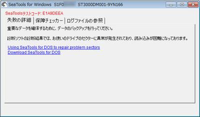 SeagateHDD1301