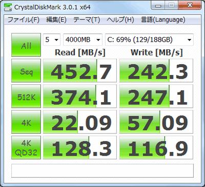 diskeeper12-cdm02