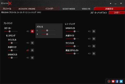 SBX-G5_108