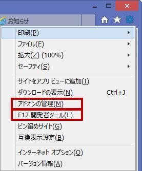 Win81IE11-001
