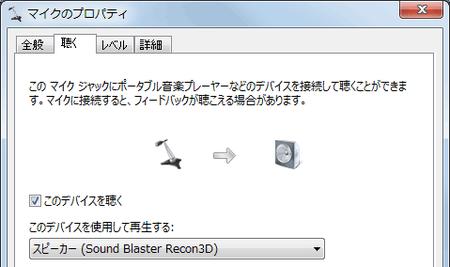 sound13121606