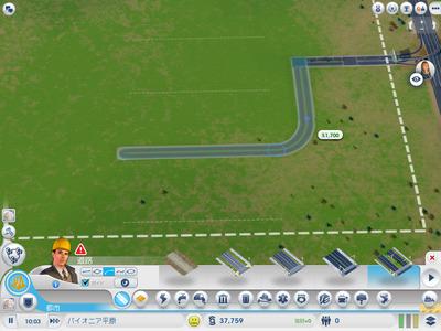 SimCity2013-new011