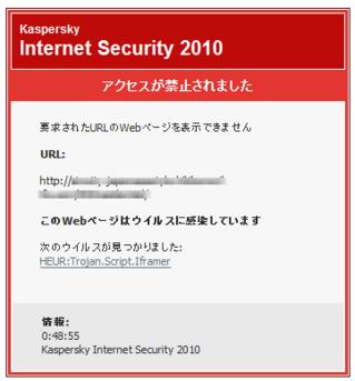 kis2010web
