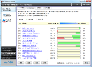 HDD001