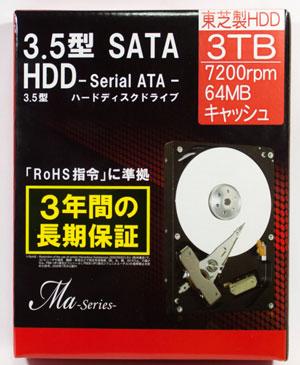 ToshibaHDD13001