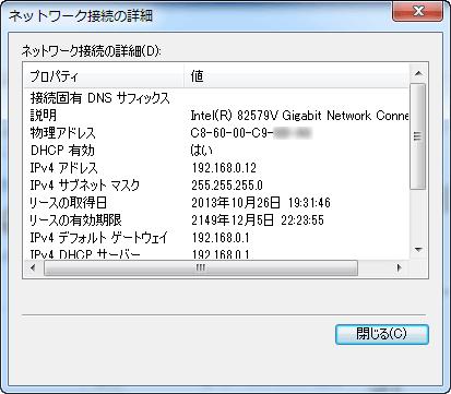 iplock004