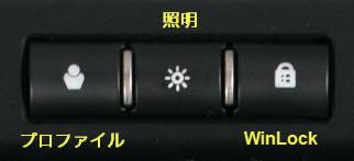 CH9127014JP_0004