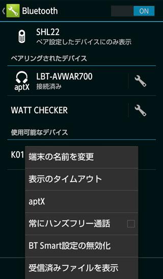 AVWAR700-011