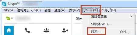 sound13121602