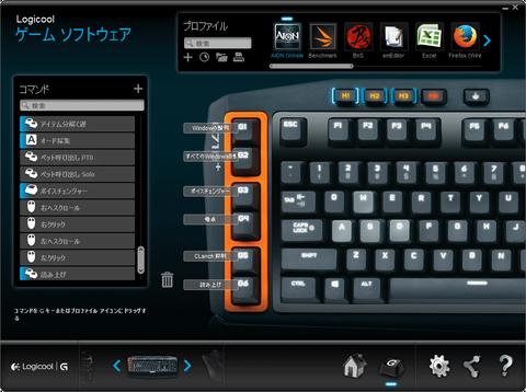 KeyMacroLogicool002