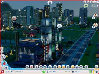 SimCity2013-uhigh02