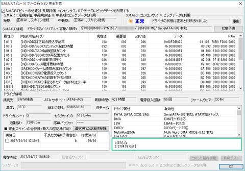 ST3000DM001-9YN166_1704_001