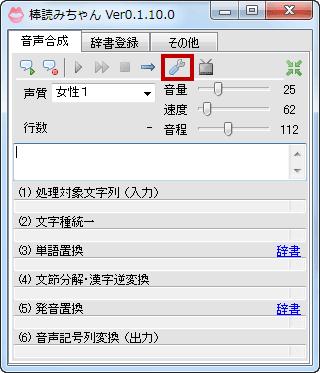 Sound003
