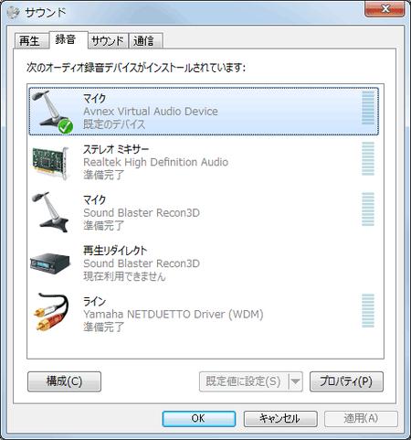 sound13121605
