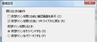 VMP31-04s