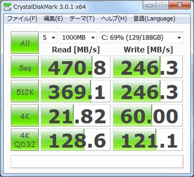 diskeeper12-cdm01