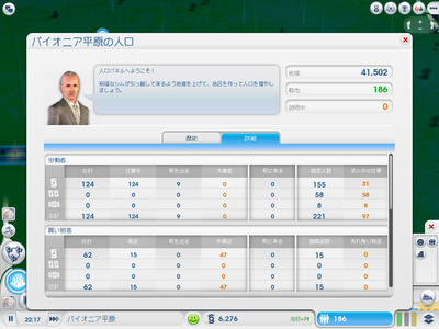 SimCity2013-new016