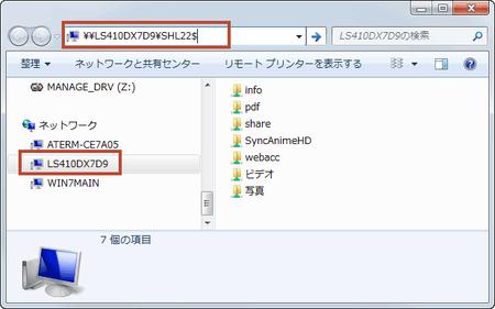 LS410DX14011003