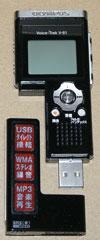 V-61 USB