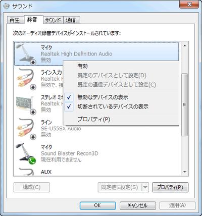 Sound002