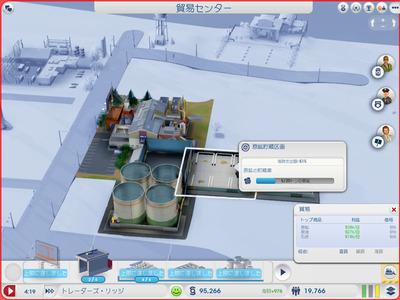 SimCity2013-new019