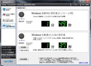 restart-time001