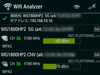 WG1800HP2-AP01