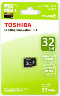 microSD-T001