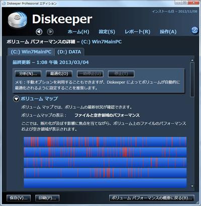 diskeeper12-02