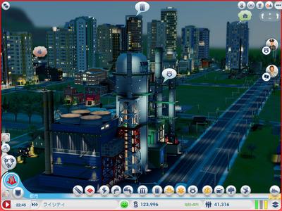 SimCity2013-mid02