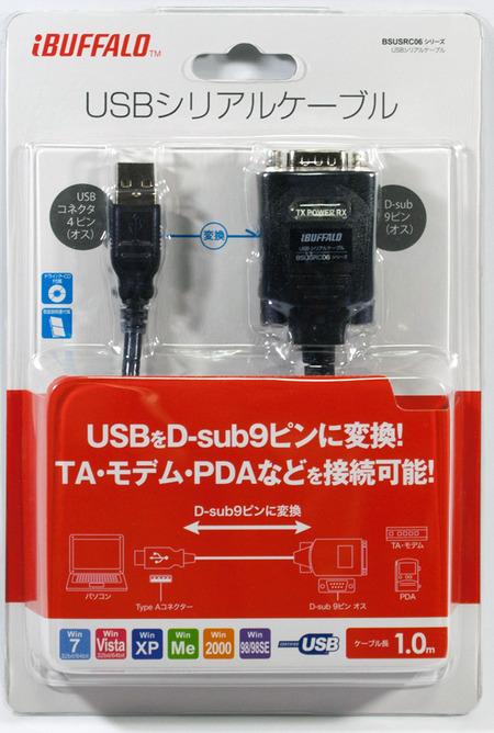 BSUSRC0610BS-001