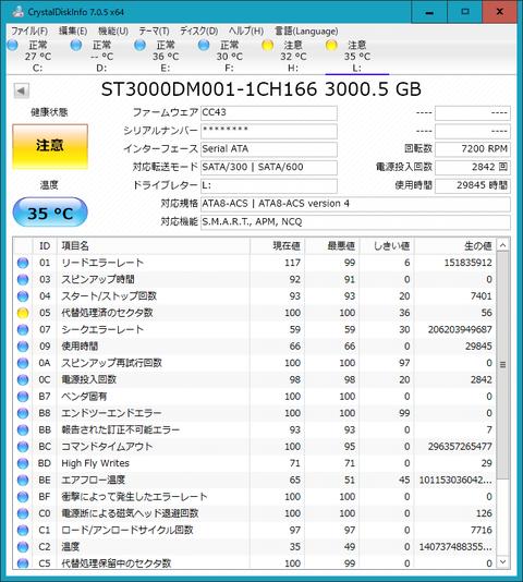 ST3000DM001_1704_003
