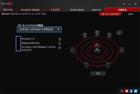 SBX-G5_107