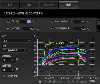 cooler-Intel3770K-002