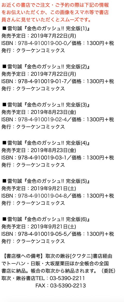 スクリーンショット 2019-10-18 21.42.22