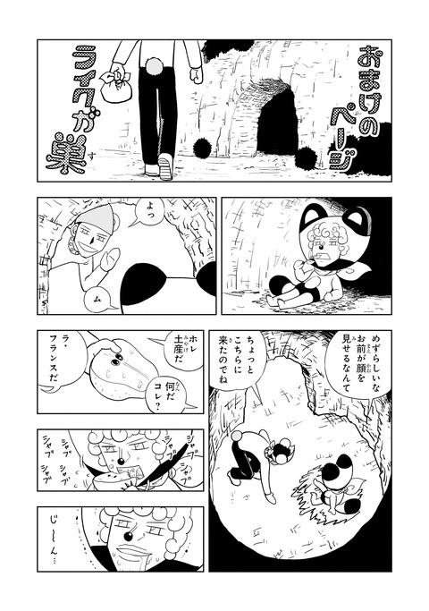 DK01_179