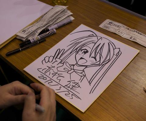 赤松先生サイン
