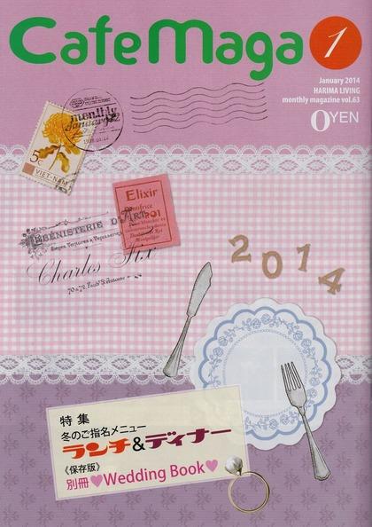 IMG_20131225_0001